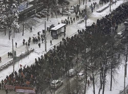 Pro-Navalny Rally in Moscow - 2021-01-23.
