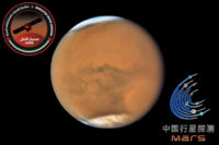 Logos for the Emirates Mars Mission and the Tianwen-1 superimposed around a picture of Mars.