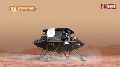 Screenshot from an animation of the landing of China's Zhurong rover from its Tianwen-1 mission.